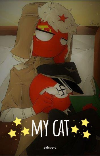 MY CAT (urss x nazi)