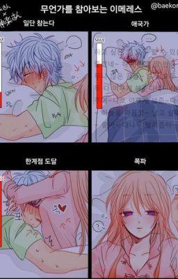 Đọc truyện 1001 cách cưỡng hôn