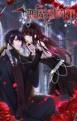 Đọc truyện [Manhua] Devil Do Not Kiss Me