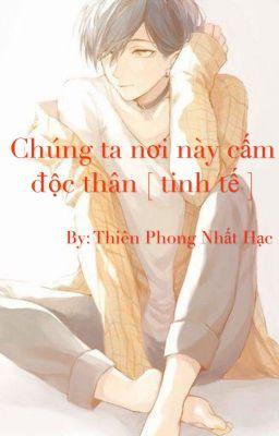 Đọc truyện Chúng ta nơi này cấm độc thân [ tinh tế ] - Thiên Phong Nhất Hạc