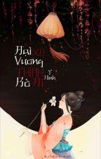 Đại Xà Vương Thỉnh Bò Đi-Y Hinh by ruri_death