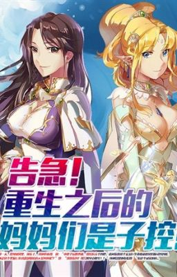Slave Harem In The Labyrinth Of The Other World Bahasa Indonesia