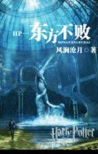 (BL)HP chi Đông Phương Bất Bại-hoàn by chibichan89