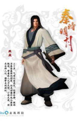 Tần Thời Minh Nguyệt chi cầm sắt tung hoành - Ngũ Độc Chưởng