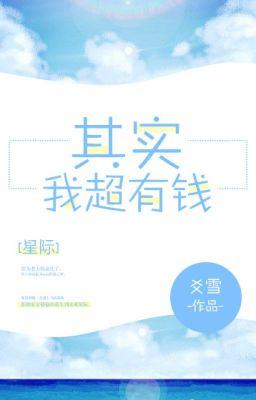Đọc truyện Kỳ Thực Ta Cực Kỳ Có Tiền - Hào Tuyết