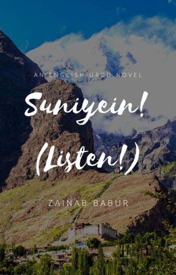 Suniyein! (Listen!)