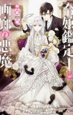 Señorita Tasadora y el demonio de la  Galería by Shimura18