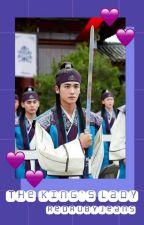 The King's Lady [Hwarang Fanfic ; Kim Jidwi + Park Hyungsik] -ON HOLD- by redrubyjeans