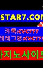 #인터넷카지노사이트주소《‡KSTAR7。COM‡》#월드라이브카지노게임♠카툭:CVC777♠#생방송바카라#실시간카지노#실시간바카라사이트 by bongsoon134