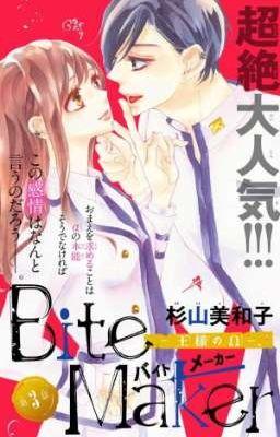 [TRUYỆN TRANH] Bite Maker