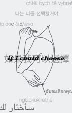 if i could choose • derek morgan & spencer reid  by boyyeetsworld