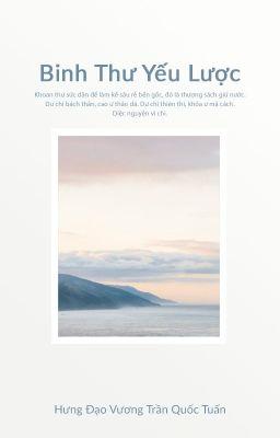 Đọc truyện Binh Thư Yếu Lược |  Hưng Đạo Vương Trần Quốc Tuấn