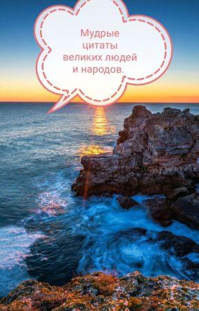 Цитаты и афоризмы Коко Шанель   450x288