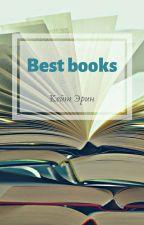 Лучшие книги by Kate7832