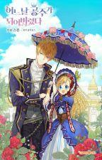 Who Made Me a Princess / Suddenly become a Princess One Day (Review & Spoiler) by SeiRushiel