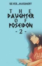 The daughter of Poseidon 2 (HoO-FF) by silver_maximoff