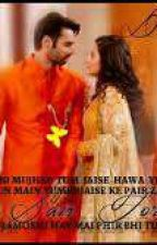Swasan: Defeat the ego by ashmi12