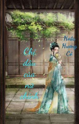 Đọc truyện Chị dâu của nữ chính - Hoắc Hương Cô💋💋💋💋💋