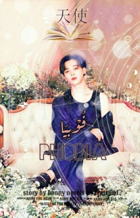 JIKOOK18 ∆ 4 PHOBIA ✔ by honny_novels