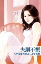 Tác Giả: Chu Khinh - cv: Nguyetly by pipap12