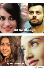 Dil Ke Dhaage (Completed)  by Thedreamer_Ak