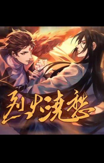 Lie Huo Jiao Chou/烈火浇愁 by priest (English Translation)