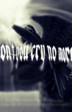 Don't you cry no more by Musikmachine
