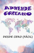 APRENDE COREANO CON K-POP....desde cero by Gladyschambiccora