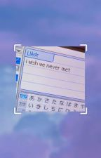 ||Unlike Lovers|| Tord x Reader (Eddsworld) by Serial_Cerial_Killer