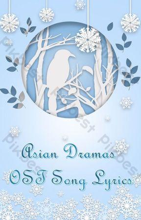 J Pop Songs Lyrics King Prince Cinderella Girl シンデレラ