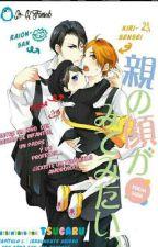 oya no kao ga mite mitai(manga) by Delmy890