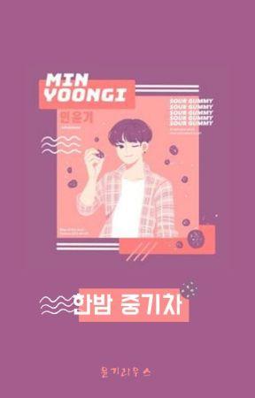 Midnight Train | Yoongi by HaejiKim2