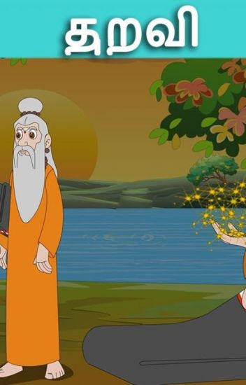 Bedtime Stories for kids | Tamil Fairy Tales - Moral Stories