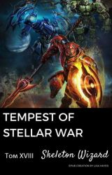 Буря звёздной войны. Том 18. Tempest of the stellar war. by TakoizuNeko