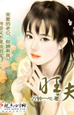 Đọc truyện [Chủng điền] Vượng phu - Vạn Chung Nhất Tâm (Hyukie35 cv)
