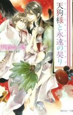 Tengu-sama And The Eternal Vow [BL Translation} by Himikochou