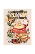 Reshipi hon Das Rezeptbuch by ArisuYuki-Chan