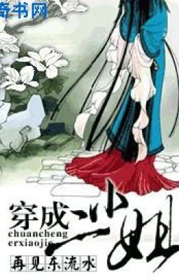 [BHTT] Xuyên Thành Nhị Tiểu Thư - Tái Kiến Đông Lưu Thủy (Hoàn)