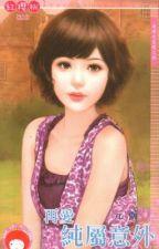 Ngoài ý muốn đã yêu lại rồi - Nguyên Viện (trùng sinh hiện đại) by Tsubaki