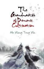 -Grandmaster of Demonic Cultivation- Mo Dao Zushi Lemons by DryCrash