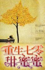 Trọng Sinh 70 Ngọt Ngào by lynzchan