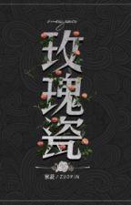 Hoa hồng sứ - Hàn thục by phuvanphong29