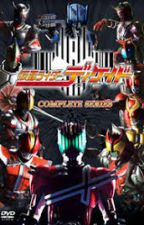 Kamen rider Decade X Animeverse by Doctmar123