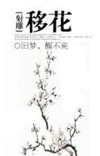 Di hoa (đồng nhân Xạ điêu) by Tsubaki