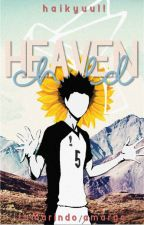 Heaven child 《UshiTen》 by Tamarindo_amargo