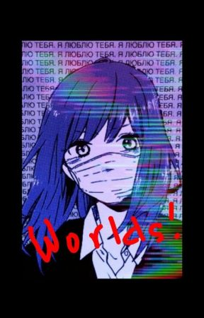 Worlds! [HIATUS] (Katsuki Bakugou x Shouto Todoroki x Reader