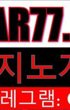 인터넷바카라╚»★«╝kstar77.com╚»★«╝릴 게임 김경수 바둑이 by rises4810