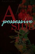 Knb - A possesive side by Ermmys