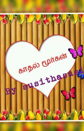 காதல் மூர்கன் by susithasusi