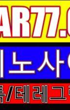 에비앙 카지노➶➶KSTAR77.COM➷➷루비 게임 하이바둑이 태양성카지노 by rises4810